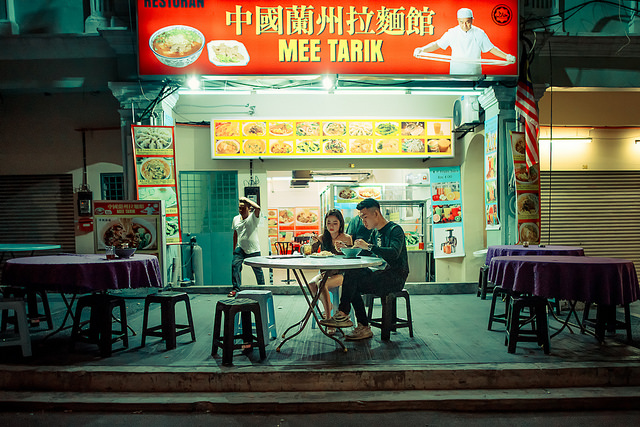 Couple alone in a restaurant